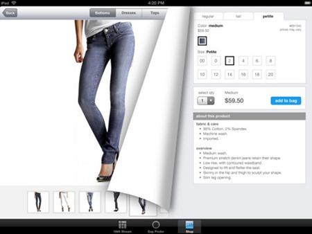gap ipad app2