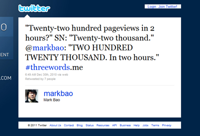 markbao threewordsme launch