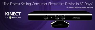 Kinect record